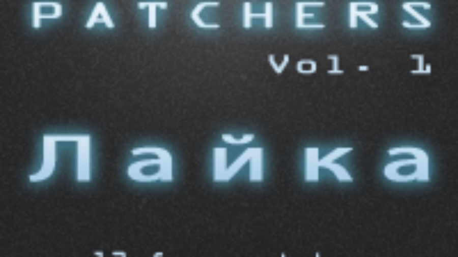 Laika – 13 Free Nave Patches by the SynthPatcher Community