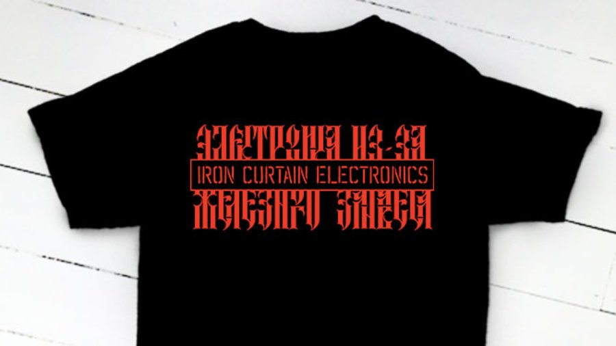 Industrial Music Electronics - Iron Curtain Electronics
